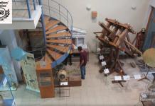 «Μουσείο Αρχιμήδη» στην Αρχαία Ολυμπία